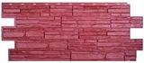 Цокольный сайдинг т-сайдинг альпийская скала (сказка) красная 3009 техоснастка