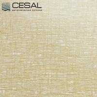 Металлический кассетный потолок с кассетой 300х300мм Cesal В18 Рогожка темная