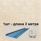 Реечный потолок с рейкой A100AS (100х3000мм) Албес Бледно-розовый штрих на белом, длина 3 метра