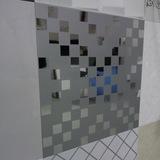 Металлический кассетный потолок с кассетой 300х300мм Cesal B46 Мозайка серебряная