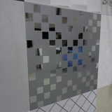 Кассета 300х300мм Cesal B46 Мозайка серебряная