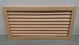 Решетка радиаторная ПВХ 600х300мм Бежевая горизонтальная