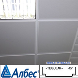 Металлический кассетный потолок с кассетой Албес Tegular 45° Белая Перфорированная d=1,5мм 595х595мм