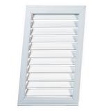Решетка радиаторная пвх (пластиковая) вертикальная белая 300х600мм