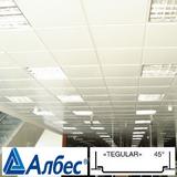 Металлический кассетный потолок с кассетой Албес Белая матовая Tegular 595х595мм AP600A6/45°/Т-24 (толщина-0,32мм)