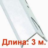 Уголок Caveen BX-01W Белый глянцевый 3 метра