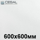 Кассета 600х600мм Cesal С01 Жемчужно-белый (Глянец)