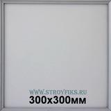 Светильник 300х300мм Cesal светодиодный встраиваемый C300 Led-18 Белый свет 18Вт 4000-4500К (Корпус металлик)