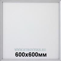 Светильник 600х600мм Cesal светодиодный встраиваемый C600 Led-40 Белый свет 40Вт 4000-4500К (Корпус белый)
