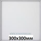 Светильник 300х300мм Cesal светодиодный встраиваемый C300 Led-18 Холодный свет 18Вт 6000-6500К (Корпус белый)