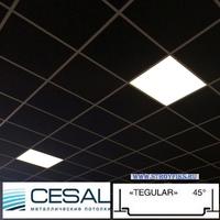 Металлический кассетный потолок с кассетой Cesal K45 Tegular 45° Черная матовая 595х595мм