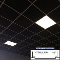 Металлический кассетный потолок с кассетой Tegular 45° Черная матовая 595х595мм
