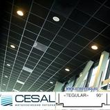 Металлический кассетный потолок с кассетой Cesal K90 Tegular 90° Черная матовая 595х595мм