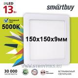 Светильник светодиодный встраиваемый IP20 13Вт 5000К Холодный белый свет Квадрат 150х150х9мм DL Smartbuy Square-13w/5000K/IP20 (SBL-DLSq-13-5K)
