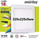 Светильник светодиодный встраиваемый IP20 18Вт 5000К Холодный белый свет Квадрат 225х225х9мм DL Smartbuy Square-18w/5000K/IP20 (SBL-DLSq-18-5K)