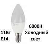 Светодиодная лампа Е14 Свеча 11Вт 6000К Холодный свет Эра LED B35-11W-860-E14 Матовая колба