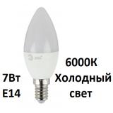 Светодиодная лампа Е14 Свеча 7Вт 6000К Холодный свет Эра LED B35-7W-860-E14 Матовая колба