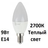 Светодиодная лампа Е14 Свеча 9Вт 2700К Теплый свет Эра LED B35-9W-827-E14 Матовая колба