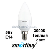 Светодиодная (LED) Лампа Е14 Свеча 5Вт 3000К Теплый свет Smartbuy-C37-05W/3000/E14 (SBL-C37-05-30K-E14) Матовая колба