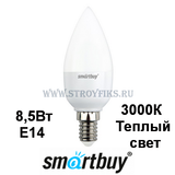 Светодиодная (LED) Лампа Е14 Свеча 8,5Вт 3000К Теплый свет Smartbuy-C37-8,5W/3000/Е14 (SBL-C37-8_5-30K-E14) Матовая колба
