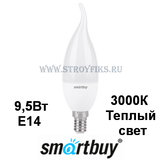 Светодиодная (LED) Лампа Е14 Свеча на ветру 9,5Вт 3000К Теплый свет Smartbuy-C37-9,5W/3000/E14 (SBL-C37Can-9_5-30K-E14) Матовая колба