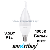 Светодиодная (LED) Лампа Е14 Свеча на ветру 9,5Вт 4000К Белый свет Smartbuy-C37-9,5W/4000/E14 (SBL-C37Can-9_5-40K-E14) Матовая колба