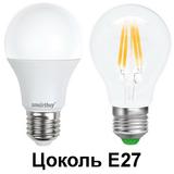 Е27 Лампы светодиодные
