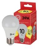 Светодиодная (ECO LED) Лампа Е27 Груша 10Вт 700Лм 2700К Теплый свет Эра ECO LED A60-10W-827-E27 Матовая колба