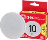 Светодиодная (ECO LED) лампа GX53 Таблетка 10Вт 2700К Теплый свет Эра ECO LED GX-10W-827-GX53