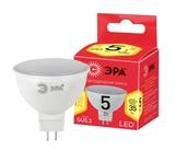 Лампа светодиодная (ECO LED) GU5.3 MR16 5Вт 2700K Теплый свет Эра ECO LED MR16-5W-827-GU5.3 Матовая колба