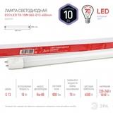 Светодиодная лампа (ECO LED) G13 Трубка Т8 600мм 10Вт 6500К Холодный свет Эра ECO LED T8-10W-865-G13-600mm Матовая колба, Неповоротный цоколь