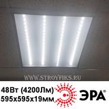 Эра SPO-6-48-4K-P Светильник светодиодный офисный Армстронг 595х595х19мм Призма 48Вт 4000К Белый свет с LED-драйвером. (Универсальный встраиваемый / накладной)