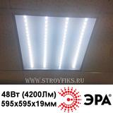 Эра SPO-6-48-6K-P Светильник светодиодный офисный Армстронг 595х595х19мм Призма 48Вт 6500К Холодный свет с LED-драйвером. (Универсальный встраиваемый / накладной)