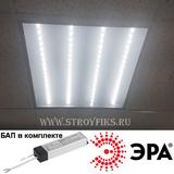 Светильник аварийный с БАП светодиодный офисный Армстронг 595х595х19мм Эра SPO-6-36-4K-P (А) Призма 36Вт 4000К Белый свет с LED-драйвером. (Универсальный встраиваемый / накладной)