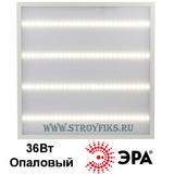 Светильник светодиодный офисный Армстронг 595х595х19мм Эра SPO-6-36-4K-M Опал 36Вт 4000К Белый свет с LED-драйвером (Универсальный встраиваемый / накладной)