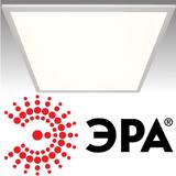 Панель светодиодная Армстронг Эра SPL-5-40-6K (W) 40Вт Опал 6500К Холодный свет 2800 Лм 595х595х8мм без LED-драйвера (Корпус Белый)