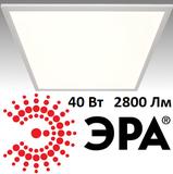 Эра SPL-5-40-6K (W) Светильник светодиодный офисный Армстронг - панель ультратонкая 40Вт 2800 Лм 6500К Холодный свет Опал 595х595х8мм без LED-драйвера (Корпус Белый)