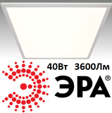 Светильник светодиодный офисный Армстронг - панель ультратонкая Эра SPL-5-40-4K (W) 40вт 3600 Лм 4000К Белый свет Опал 595х595х8мм без LED-драйвера (Корпус Белый)