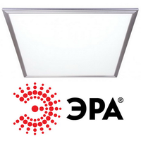 Светильник светодиодный офисный Армстронг - панель ультратонкая Эра SPL-5-40-6K (S) 40вт Опал 6500К Холодный свет 2800 Лм 595х595х8мм без LED-драйвера (Корпус Металлик)