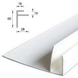F-профиль широкий 60мм ПВХ 3 метра Белый для панелей толщиной 9-10мм
