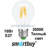 Светодиодная (LED) лампа Е27 Груша 10Вт 3000К Теплый свет FIL Smartbuy-A60-10W/3000/E27 (SBL-A60F-10-30K-E27) Прозрачная колба