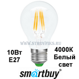 Светодиодная (LED) лампа Е27 Груша 10Вт 4000К Белый свет FIL Smartbuy-A60-10W/4000/E27 (SBL-A60F-10-40K-E27) Прозрачная колба