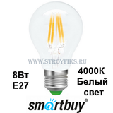 Светодиодная (LED) лампа Е27 Груша 8Вт 4000К Белый свет FIL Smartbuy-A60-8W/4000/E27 (SBL-A60F-8-40K-E27) Прозрачная колба