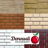 Фасадные панели (Цокольный сайдинг) Фасайдинг ДАЧНЫЙ, Размер-1100х460мм