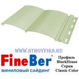 Блок хаус (BlockHouse) FineBer Фисташковый 3,66х0,232м