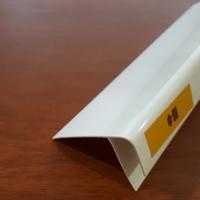 F-профиль 40мм ПВХ 3 метра Белый Глянцевый для панелей толщиной 7-8мм