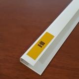 Финиш (Старт) ПВХ 3 метра Белый Глянцевый для панелей толщиной 7-8мм