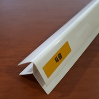 Наружный угол ПВХ 3 метра Белый Глянцевый для панелей толщиной 7-8мм