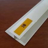 Соединитель ПВХ 3 метра Белый Глянцевый для панелей толщиной 7-8мм