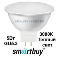 Светодиодная (LED) Лампа GU5.3 MR16 5Вт 3000К Теплый свет Smartbuy-Gu5,3-05W/3000 (SBL-GU5_3-05-30K-N) Матовая колба